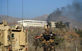 阿富汗豪華酒店遭襲數十死 目擊者:像屠宰場
