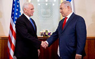 美駐以色列大使館 2019年遷往耶路撒冷