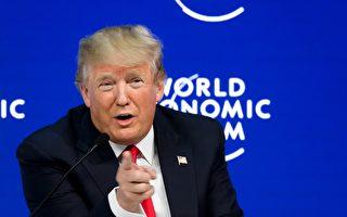 美国重返TPP的两大关键