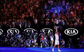 2018澳網公開賽觀賽人數破紀錄 成墨爾本搖錢樹
