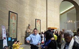 美宾州大学博物馆庆中国新年 民众了解法轮功