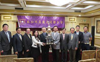 南加州中華民國高爾夫球聯合會首位女性會長陳玲華上任