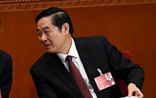 中共十九大上,中共十八届政治局委员刘奇葆提前出局。(WANG ZHAO/AFP/Getty Images)