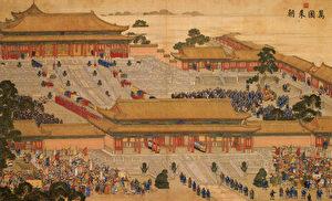 【晋商传奇】之三:大清皇室和晋商的奇缘