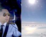 一位機長拍下了只有飛行員才能看到的奇妙風景