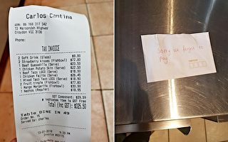 六男未付餐费数百澳元 网民助追回欠款