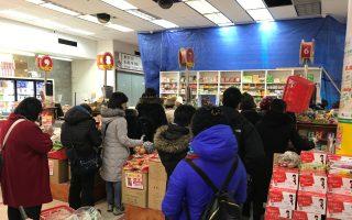 紐約炸彈氣旋來襲  華人備戰 超市貨櫃搶空