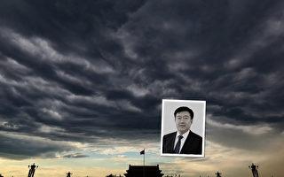 """1月19日,中共十九大后落马的""""第二虎""""、辽宁副省长刘强被免职。(大纪元合成图)"""