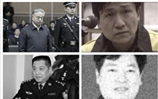 二百中共公安局長派出所長遭惡報實錄(上)