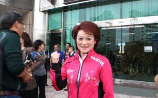 嘉義市議長蕭淑麗宣布參選嘉義市長