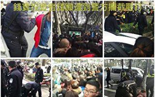 南京大批民众游行 传江苏6000警力待命镇压