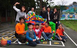 難忘的玩樂體驗 來自一群大學生的用心