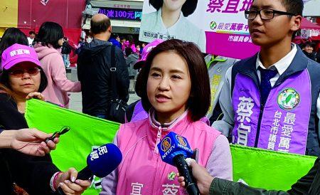 """台北市议员参选人蔡宜珊在西门町举办""""反对五星旗,还我西门町""""快闪行动,呼吁台北市政府出面处理、不要视而不见。"""