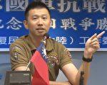 16年首见 反共青年王睿滞台3年成功抵美