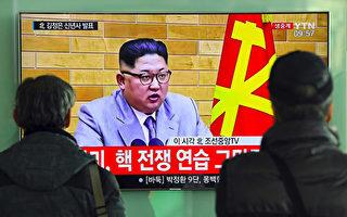 朝鮮重啓韓朝邊界熱線 美要求實現無核化