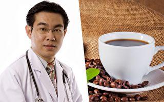 """拒喝咖啡的医师""""艰难""""喝下人生中第七杯咖啡……"""