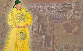 中国传统社会的三权,皇权、教权和族权是相互分立的。(黄又华/大纪元)