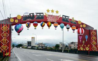 三星熱氣球花燈拱門  繽紛迎新