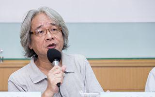 台灣大報認定沒標準 媒體人:疑有官商勾結