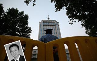 1月3日,中共陝西省副省長馮新柱落馬,成為2018年的「首虎」。(大紀元合成)