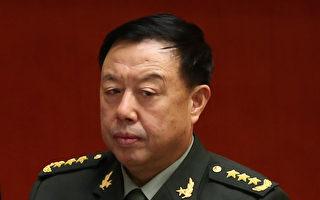 近日,網絡盛傳中共前軍委副主席范長龍被調查的消息。(Feng Li/Getty Images)