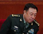 被指是徐才厚的嫡系、中共國家軍委副主席范長龍傳被查。(Lintao Zhang/Getty Images)