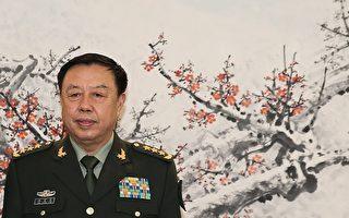 网传中共前中央军委副主席范长龙被审查