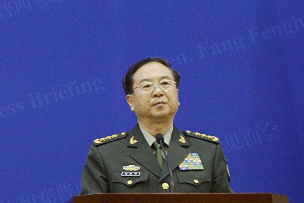 中共官方1月9日晚间证实房峰辉被调查。(Yohsuke Mizuno- Pool/Getty Images)