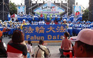 南台湾万丹红豆节踩街 岁末迎新抢商机