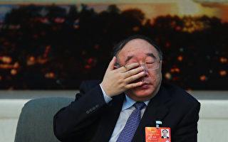 曾與薄熙來搭檔近五年的黃奇帆被貶任重慶市政協委員,黃的政治命運引外界關注。(by Feng Li/Getty Images)