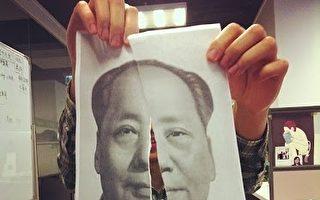 林辉:文革荒诞事 误损毛像引出大祸端