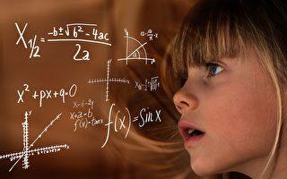 """如何回答孩子问:""""干嘛要学数学?""""的提问"""