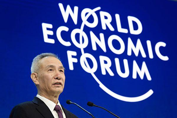 刚刚率团出席世界经济论坛的刘鹤,传将在今年3月的两会上出任主管中共经济和金融的副总理。(FABRICE COFFRINI/AFP/Getty Images)Getty Images)