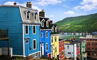 加拿大最开放友好城市 圣约翰斯和维多利亚上榜