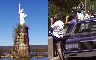 河中央突现自由女神像 引轩然大波 25年后真相送惊喜