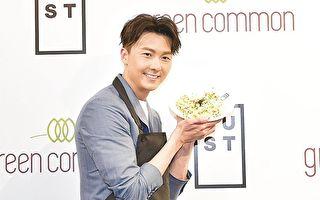 TVB视帝王浩信:吃素是为健康 不懂山头文化