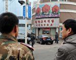 受联合国制裁影响,位于中朝边境的辽宁省丹东市、朝鲜在海外的最大餐厅已经关门,其员工陆续返国。图为位于丹东的高丽饭店。(MARK RALSTON/AFP/Getty Images)