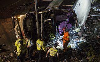 香港车祸 现场如炼狱 18死62伤