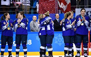 美女子冰球冬奧擊敗加國 奪睽違20年冠軍