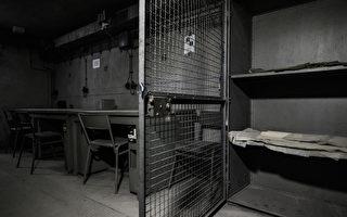 """时空胶囊藏巴黎地下 二战碉堡如""""睡美人"""""""