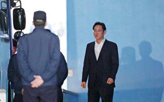 行贿案二审改判缓刑 三星李在镕当庭获释