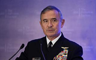 前美军太平洋司令:美应改变台海战略模糊