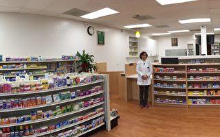 華語藥劑師Tracy:全方位服務,藥價便宜