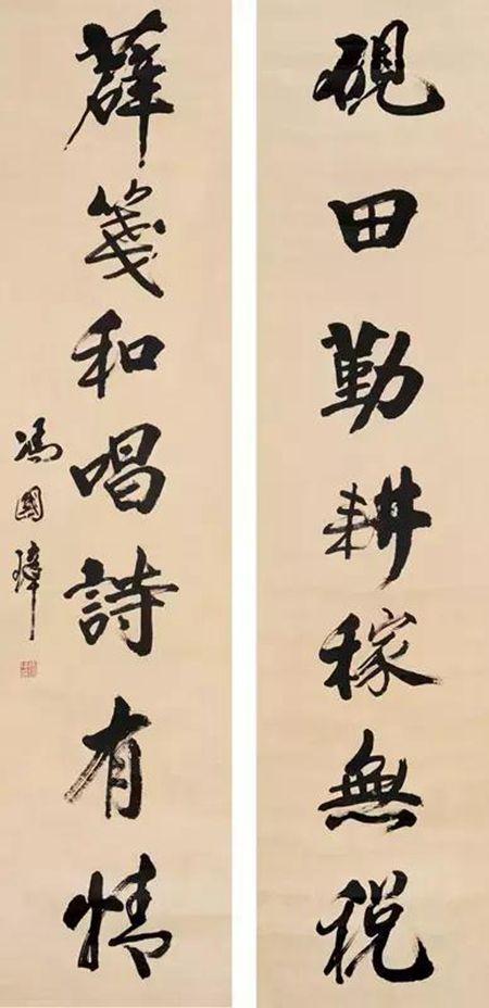 冯国璋的书法。(公有领域)