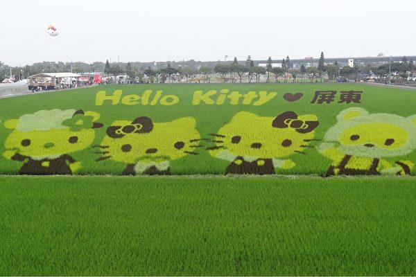熱博展農業實力 Hello Kitty彩稻美呆了!