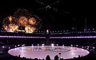 平昌冬奧會閉幕式 韓國傳統與時尚之盛筵