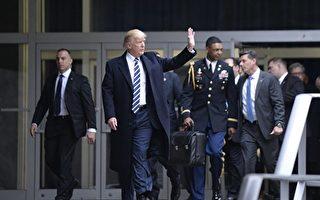 美媒:美中曾因川普「核手提包」發生衝突