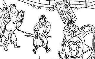 商鞅是如何利用朋友之情以诈欺之术攻占吴城的