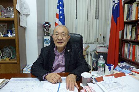 中华公所主席萧贵源。(蔡溶/大纪元)