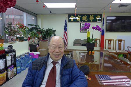 纽约中华总商会执行长于金山。(蔡溶/大纪元)